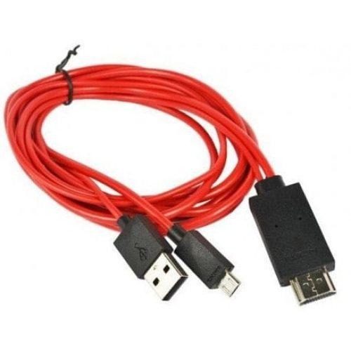 Καλώδιο MHL σε HDMI - 2 μέτρα - 5 pin συμβατό με τα περισσότερα Android + Φορτιστής USB