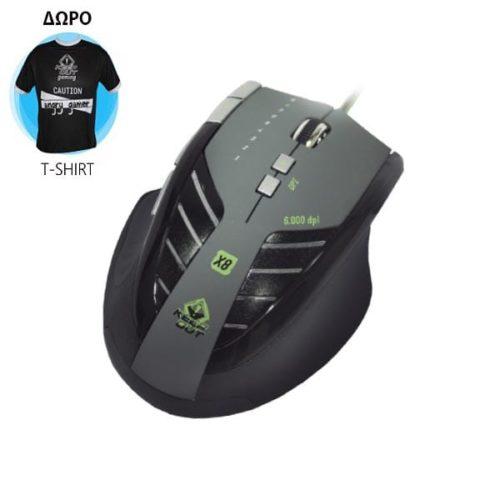 Ποντίκι X8CT BUDDLE w/Tshirt Gaming KEEP OUT USB Black 9 Keys 6000dpi