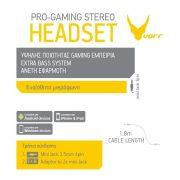OMEGA-Ακουστικό-με-μικρόφωνο-gaming-OVH4050B-μαύρο-2
