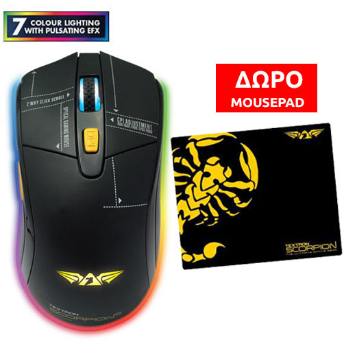 ARMAGGEDDON GAMING MOUSE SCORPION 5