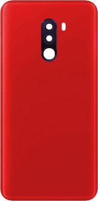 Καπάκι Μπαταρίας Xiaomi Pocophone F1 Κόκκινο (OEM) Μπαταρίας Xiaomi Pocophone F1 Κόκκινο OEM 1